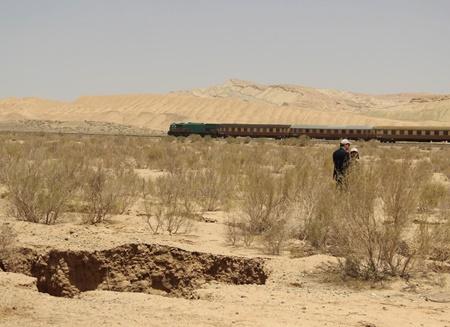 محیط زیست ایران, تالاب, نشست زمین
