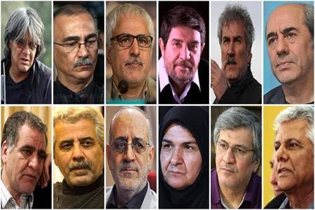 سینمای ایران,سینمای ایران 93