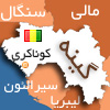 http://images.hamshahrionline.ir/images/upload/news/posc/map/Guinea-map%5B100%5D.jpg