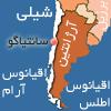 http://hamshahrionline.irhttp://images.hamshahrionline.ir/images/upload/news/posc/map/chile_map%5B100%5D.jpg