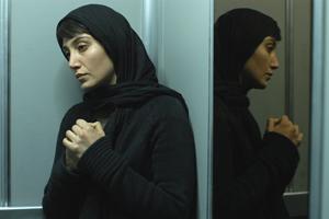 نمایی از فیلم چهارشنبهسوری -عکس امیر عابدی
