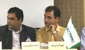شهرام شریف - حمید ضیایی پرور