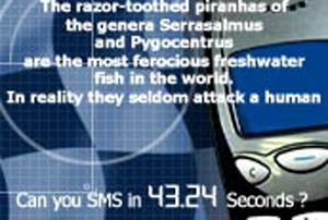 پیام 160 کاراکتری گینس که معیار رکوردگیری است