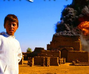 نمای از فیلم عراق قطعه قطعه
