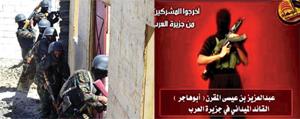 راست: رهبر القاعده در یمن، هنوز خود را معرفی نکرده.