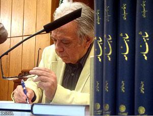 دکتر محمدرضا خالقی مطلق
