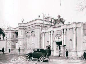 ساختمان-قدیمی-مجلس