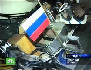 پرچم روسیه بر روی عرشه زیردریایی میر یک