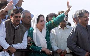 Former Pakistani prime minister Benazir Bhutto