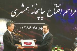 دکتر حسین انتظامی مدیر عامل موسسه همشهری 