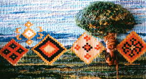 بافت تزئینی ترکیبت گلیم و گبه