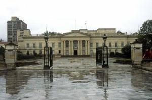 کاخ ریاست جمهوری کلمبیا