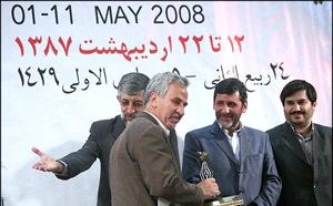 عکس خبرگزاری مهر