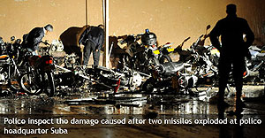Bogotá police investigate two explosions in 24 hours