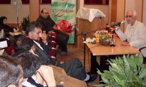 دکتر  عبدالله گیویان