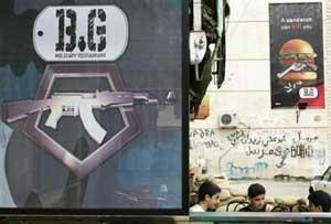 رستوران بانز اند گانز در بیروت /رویتزز