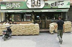 رستوران بانز اند گانز در بیروت