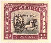 تمبر قدیمی هندی مربوط به ایالت جایپور با قیمت 25/. آنه.