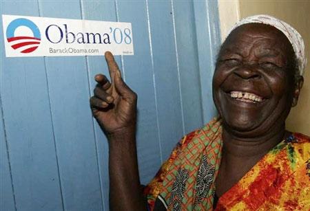 Sarah Hussein Obama
