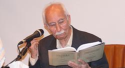 استاد محمدعلی موحد