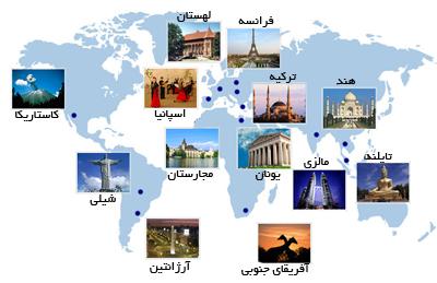 کشورهاس عمده مقصد توریسم درمانی در جهان