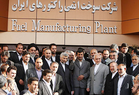 inauguration ceremony in the central province of Isfahan on April 9, 2009. Ahmadinejad inaugurated Iran's first nuclear fuel manufacturing plant