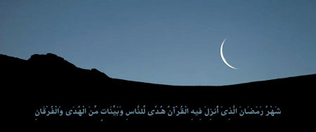 طرح از: پایگاه اطلاعرسانی دفتر حفظ و نشر آثار حضرت آیتاللهالعظمی سیدعلی خامنهای