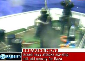 Outrage spreads over Israeli raid