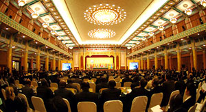 The third ministerial meeting of the China-Africa Cooperation Forum