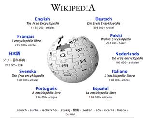 صفحه اول ویکیپدیا