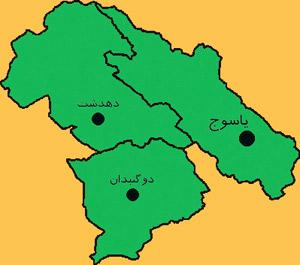 استان کهگیلویه و بویر احمد